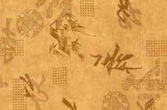 Мебельная ткань флок, коллекция lama 6